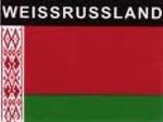 Flagge_Wei__russland.jpg
